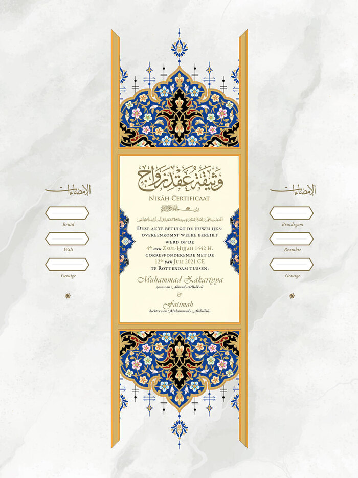 Islamitische huwelijk en akte voor de Nikah